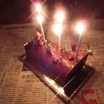 45816403 - 今年のクリスマスケーキはココで♪