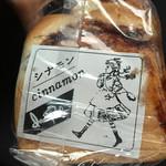 45816573 - シナモン食パン
