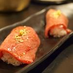 本元 - 炙り寿司