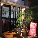 45817452 - Yo-Ho's Cafe Lanai(東京都杉並区阿佐ヶ谷南)外観