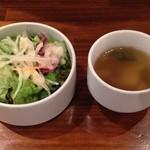 45818624 - サラダ・スープ