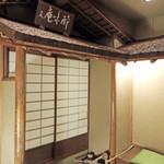 美濃吉 - 趣きのある個室(2)