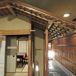 美濃吉 - 趣きのある個室(1)