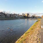 美濃吉 - 今は鴨川六条河原の散歩道