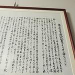 美濃吉 - ヴィリオン神父の軌跡
