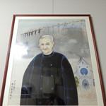 美濃吉 - フランス人ヴィリオン神父
