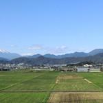 美濃吉 - 世界遺産になった富士山〜♬