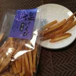 45822663 - 塩けんぴ 小袋 (230円)