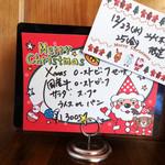 45824092 - クリスマス限定12月25日まで1,300円