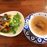 cafe restaurant マートル - コンソメスープ