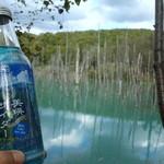小麦畑と青い池 -