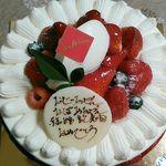 シェ・アオタニ - 【2015年12月】両親の結婚記念日に苺のホールケーキ。