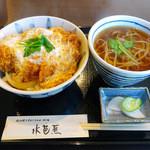 水芭蕉 - カツ丼