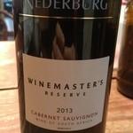 鴨猟理 まりも本店 - 【南アフリカワイン】初代の大将が南アフリカに直接買い付けに行った一本