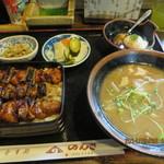 のんき - のんき定食 1,150円