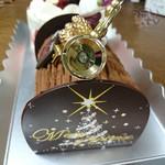 えの木てい - えの木てい ツインデコ 4,644円 2015年 クリスマスケーキ