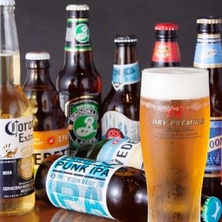 種類豊富!世界各国のビールで乾杯♪