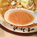 すみれ 京都店 - 味噌ラーメンのスープ