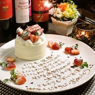 心のこもったお手紙メッセージ付きケーキでお祝い♡