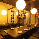 北海道レストラン 知床漁場 - 個室12名様×1