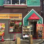 ピアピア - 201512 お店の外観