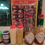 ピアピア - 201512 卓上の調味料