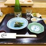 横綱寿司 - お通し