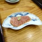 横綱寿司 - マグロのカマの漬け