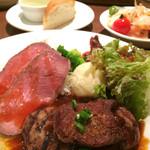 カキヤス - ★★★☆ 炭火焼 黒毛和牛ハンバーグ + フォアグラ + ローストビーフ サラダバー&パン