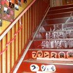 フランス食堂 フーヴェール - この階段を上ってください!!