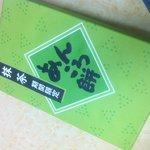 4584673 - 抹茶あんころ餅