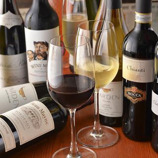 さまざまなワインをご用意!