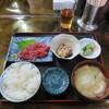 郷 - 料理写真:マグロすきみ定食