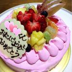 45841128 - 誕生日ケーキ♡