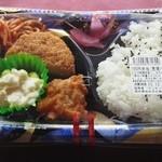 GENKY - 料理写真:198円の格安お弁当です