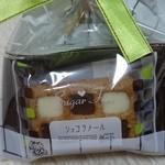 シュガーファース そごう横浜店 -