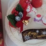 45842388 - 苺のクリスマスケーキ