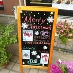 45843807 - クリスマス♪
