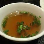 45844920 - ・野菜チャーハンについてたスープ