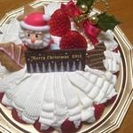 1010番地 - プレミアム純生ケーキ