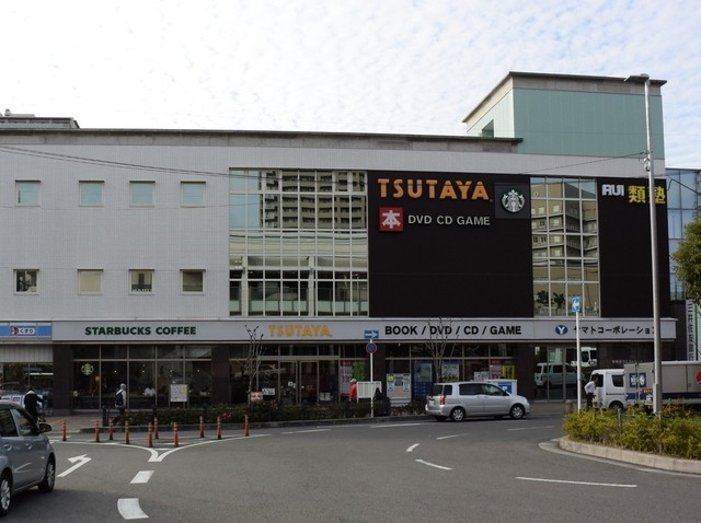 Tsutaya 香里園