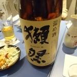 海三昧 おさしみ家 - (12/25)獺祭 温め酒