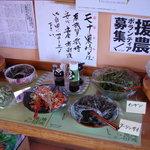 4585249 - 野菜バイキング この日はタマネギ、ニンジンに空心菜など