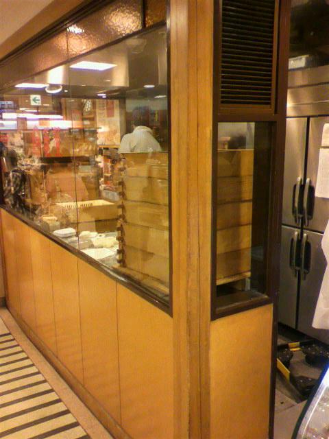 551蓬莱 神戸大丸店