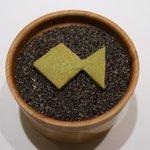 アビス - 海藻のサブレ