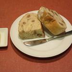 アントレ - 自家製くるみパン