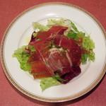 アントレ - 生ハムのサラダ