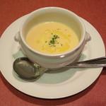 アントレ - 本日のスープ