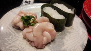 グルメ回転寿司 函太郎 新千歳空港店
