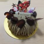 お菓子のアリタ - モンブラン クリスマスケーキ